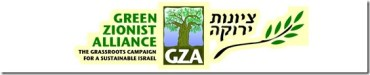 Green Zionist Alliance (GZA) – Bold Resolutions for 36th World Zionist Congress