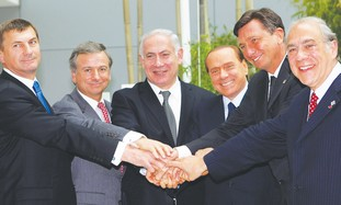 Will OECD Conf. Compel Israel To Solve Dead Sea Problem?