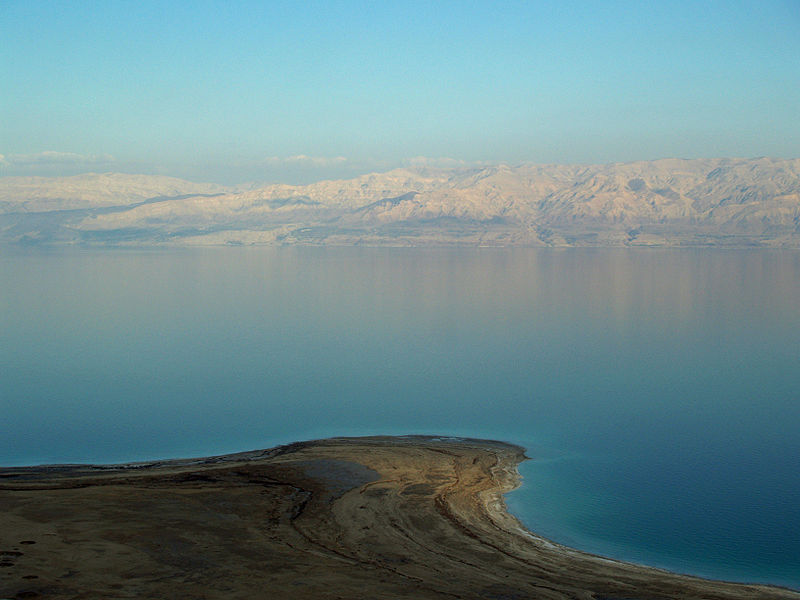 Israeli Hotel Owners Fear Diversion Of Dead Sea Tourism To Jordan
