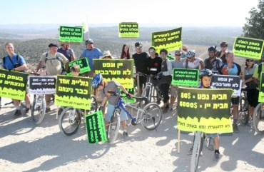 Oil & Wine Don't Mix: Over 1,000 Israelis Protest Oil Shale In Adullam