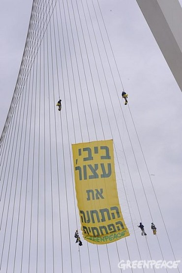 Greenpeace Activists In Jerusalem Protest Plans To Build Coal-Fired Power Plant