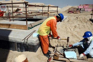 Abu Dhabi To Plant Sewage-Fed Forest By End Of 2011