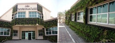 "Al Ain Jungle School: Other UAE Institutes Are ""Green"" With Envy"