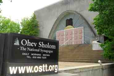 "Ohev Sholom is America's First Jewish ""Energy Star"""