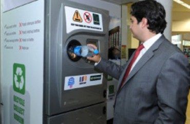 Big Business Sponsors Recycling Vending Machines in Lebanon