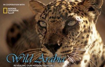 Art Exhibition To Showcase Arabia's Wild Side