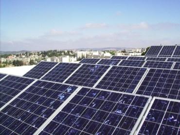 Jerusalem Boy's School Makes Electricity On Roof