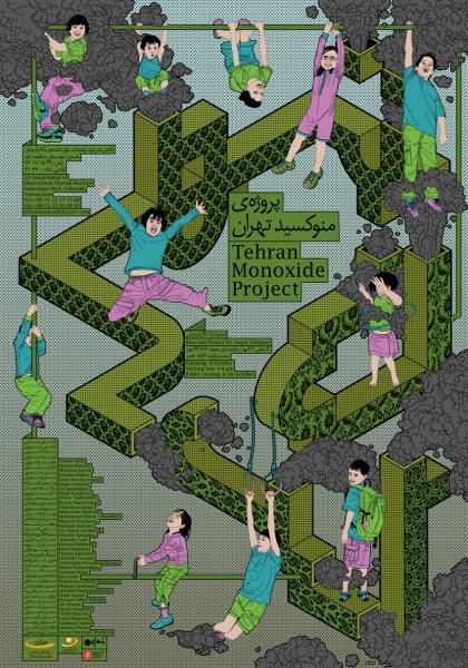 eco-art, iran, tehran monoxide project, pollution, NRDC, Naomi Klein, David de Rothschild