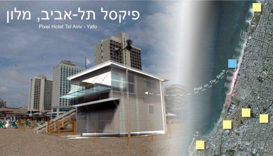 tiny pixel hotels tel aviv, Israel