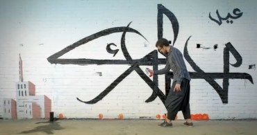 Arabic Calligraphy – eL Seed's Writing Is On the Wall