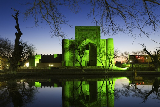 The Eco-Mosque Checklist – 7 Steps To A Greener Mosque