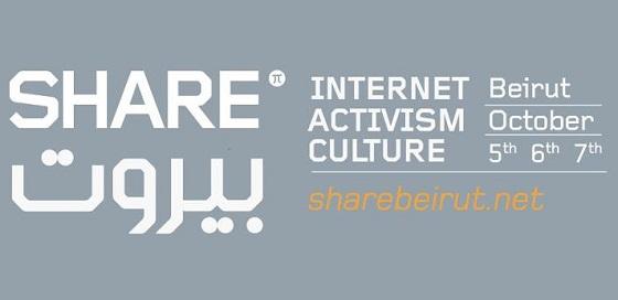 SHARE Beirut, digital activism, Arab Spring, creative activism