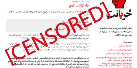 Jordan Websites Go Black to Protest Pending Censorship