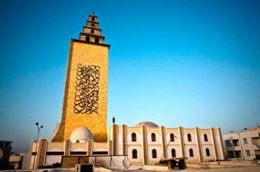 Tunisia's Tallest Minaret Sprayed With el Seed Calligraffiti