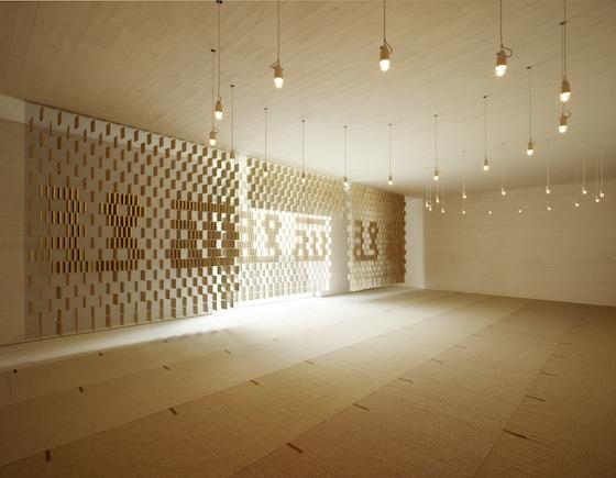 Islam, cemetery, Austria, green design, sustainable design, bernardo bader