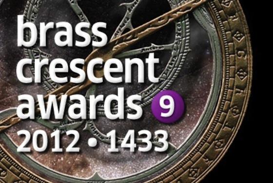Khaleafa: New Green Muslim Blog Nominated For Prestigious Award
