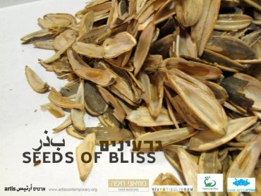 Seeds of Bliss Chews Your Way to Peace in the Middle East