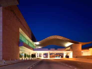 Qatar's Solar-Powered Convention Center Cuts COP18 Carbon
