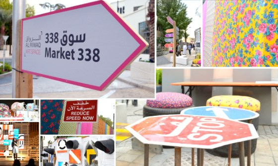 recycled materials, green design, sustainable design, Bahrain, Market 338, eco art