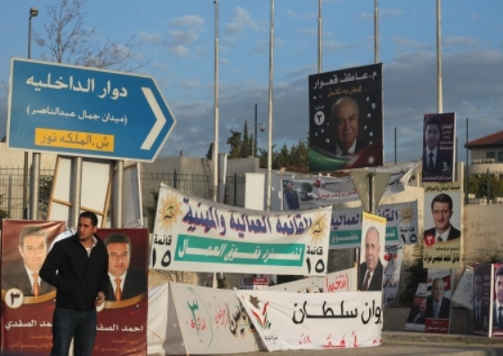 jordan parliamentary elections signs