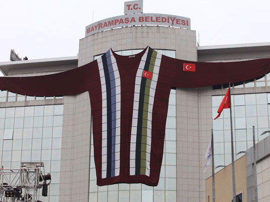 Istanbul Municipality Knits Enormous Sweater for Energy Conservation
