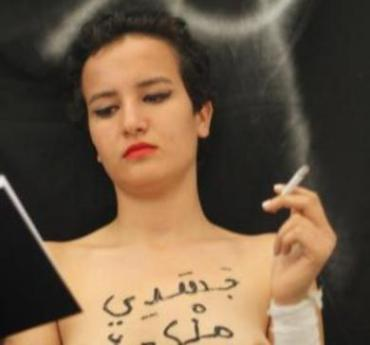 Tunisian Feminist Amina Tyler Gets Something Off Her Chest