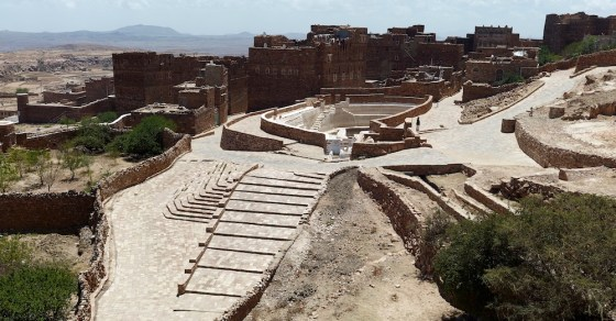 Aga Khan Architecture Award, Yemen, Sana'a, Middle East, historic preservation, stone architecture, earth architecture, Sabaens, Abdullah Al-Hadrami, the Social Fund for Development