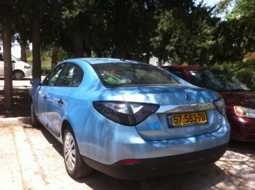 Better Place Bankruptcy is a Sad Day for Electric Car Industry
