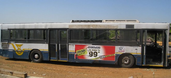 israel bus renovation