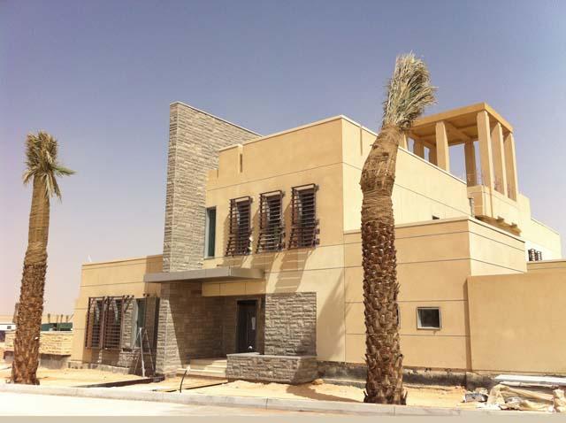 saudi arabia, aramco, leed, King Abdullah Petrolum Studies and Research Center (KEPSARC)