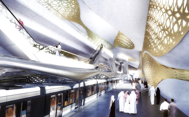 Zaha Hadid, King Abdullah Metro Station, Riyadh, Saudi Arabia, architecture, urban