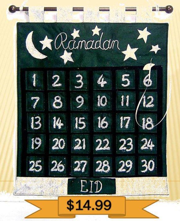 Ramadan tracker