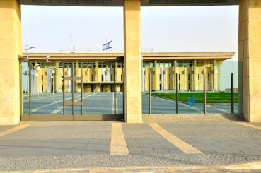 Israeli Parliament Plans to be Solar Secure by 2014