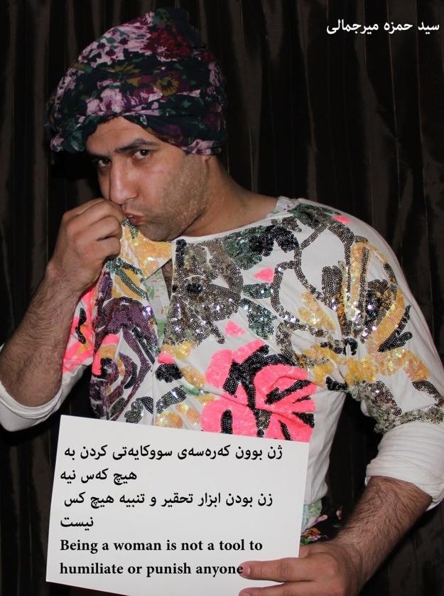 kurd men for feminism