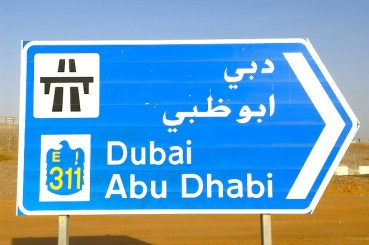 The new road to Dubai will be recycled and green