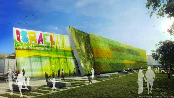 "Knafo Klimor, Fields of Tomorrow, Milan Expo 2015, ""Feeding the Planet, Energy for Life,"" vertical garden, living pavilion, green wall, Israeli agriculture, water management"