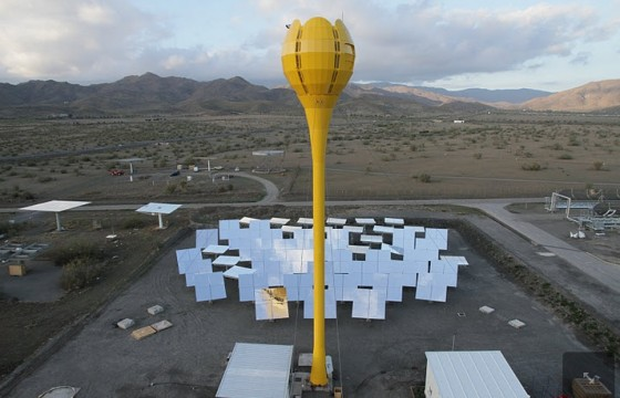 Aora's solar tulips start shining in Ethiopia, without water!