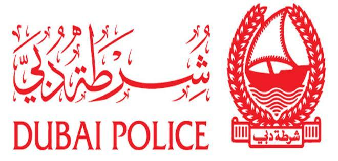 Dubai police eco-motorbike