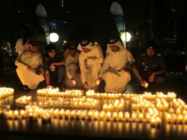 Hit the switch and join millions for Earth Hour 2014