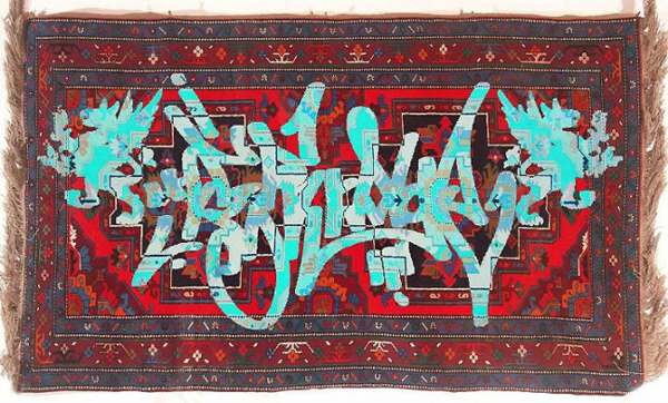 handmade-carpet-by-Faig-Ahmed