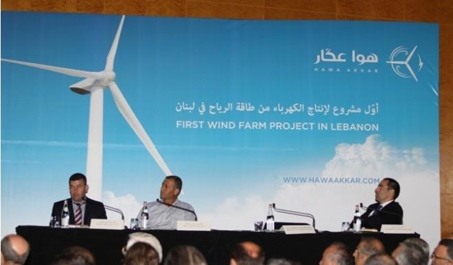 hawa akkar wind lebanon
