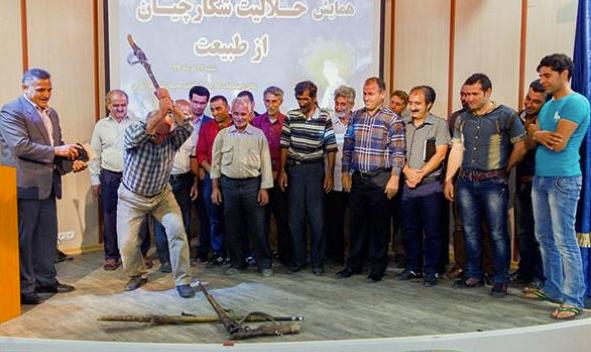 iran-gun-hunters