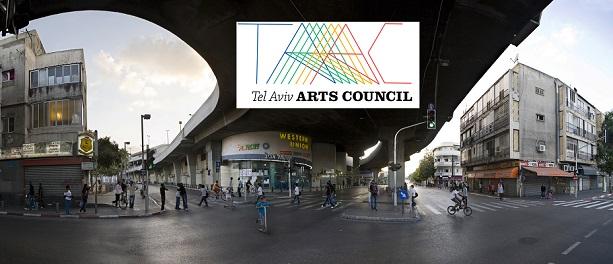 Tel Aviv Central Bus Station tour