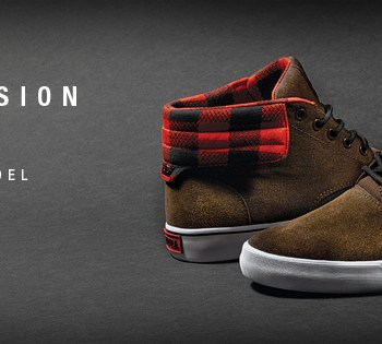 supra footwear giveaway free shoes gimy goods