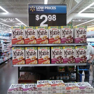 Kellogg's Krave Cereal Just $2.48 At Walmart!