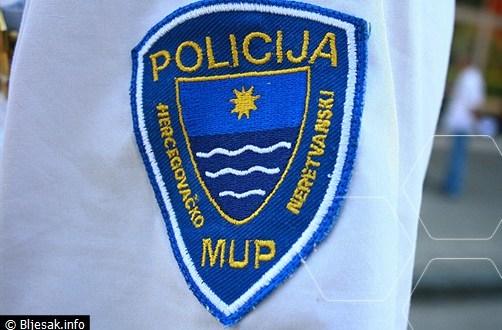mup-hnz-policija-znacka