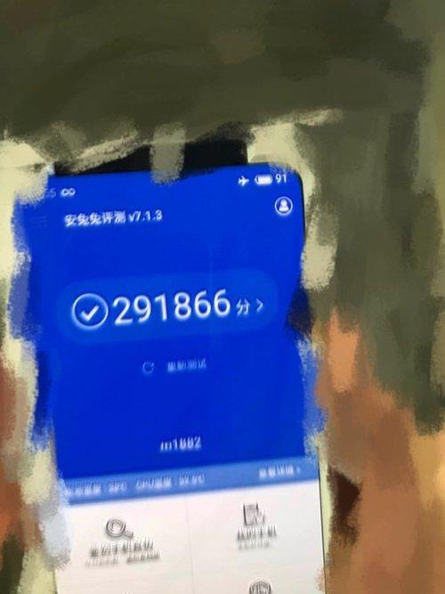 Meizu 16 benchmark