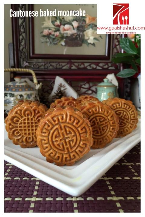 Mooncake Fillings: Durian Fillings (榴莲月饼馅)