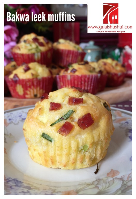 savoury muffin is much more aromatic than the luncheon meat muffin ...