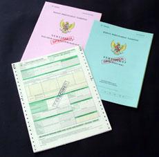 Contoh Surat Pernyataan Tanah Hibah Tanah Tanah Wakaf Tanah Warisan dan Lain-lain